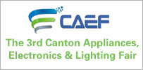 The Canton Appliances, Electronics & Lighting Fair