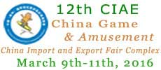China Guangzhou International Game & Amusement Exhibition (CIAE 2016)
