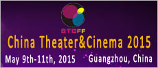 China Theater & Cinema 2015
