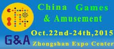 China (Zhongshan) International Games & Amusement Fair 2015 (G&A2015)