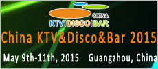 China KTV & Disco & Bar 2015