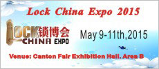 China Lock Industry Expo 2015