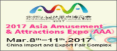Asia Amusement & Attractions Expo(AAA) 2017