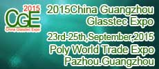 2015 China Guangzhou Glasstec Expo