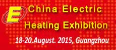 China Guangzhou Electric Heating Exhibition