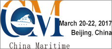 China Maritime-The 7th International Offshore Engineering Technology & Equipment Exhibition