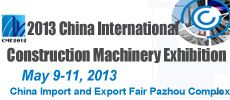 China International Constrction Machinery Exhibition 2012