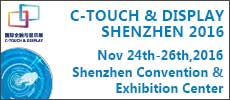 C-TOUCH & DISPLAY SHENZHEN 2016
