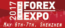 China Forex Expo 2017