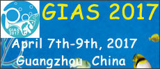 2017 Guangzhou International Aquarium Show (GIAS 2017)