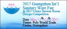 2017 Guangzhou Int'l Sanitary Ware Fair (GSW2017)