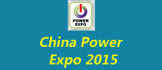 Power Expo 2015