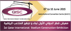 Qatar International Stadium Construction Exhibition