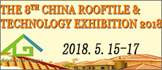 Rooftile China 2018