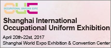 5th Shanghai International Occupational Uniform Exhibition
