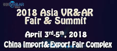 2017 Asia VR & AR Fair & Summit